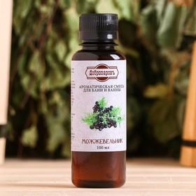 Ароматическая смесь для бани и ванны «Можжевельник», натуральная, 100 мл, 'Добропаровъ' Ош