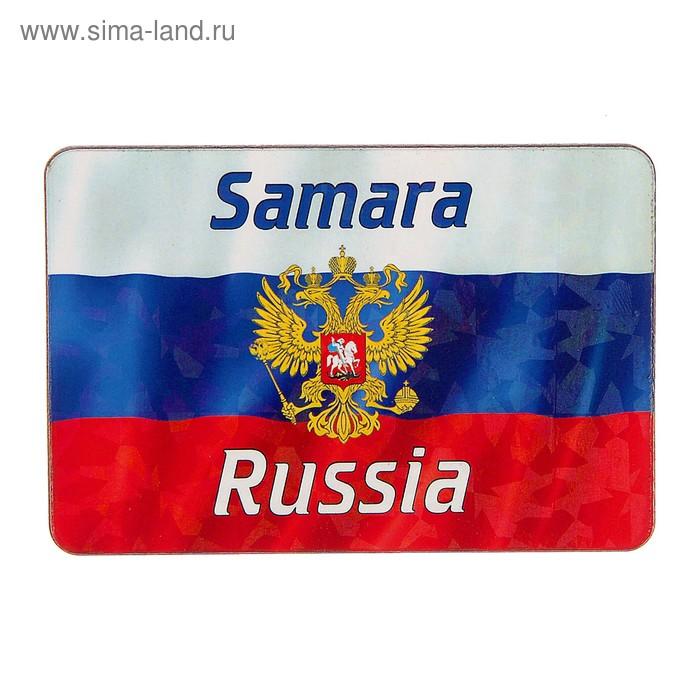 """Магнит """"Самара"""", герб"""