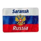 """Магнит """"Саранск"""", герб"""
