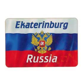 Магнит 'Екатеринбург', герб, 9,6х6,5 см Ош