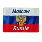 """Магнит """"Москва"""", герб, 9,6х6,5 см"""