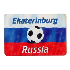Магнит 'Екатеринбург', мяч, 9,6х6,5 см Ош
