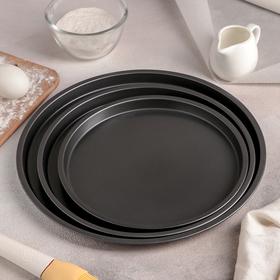 """Набор форм для выпечки пиццы """"Жаклин.Пицца"""", 3 шт: 32/28/25х2 см, антипригарное покрытие"""