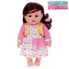 """Кукла """"Вилена"""" в платье"""