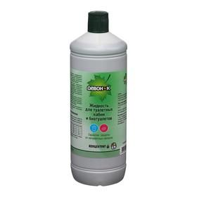 Жидкость для биотуалета «Девон-К», 1 л, концентрат, для нижнего бака Ош