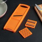 Овощерезка, с 3 насадками,цвет оранжевый,27,5 см - фото 308028804