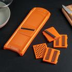 Овощерезка, с 5 насадками, цвет оранжевый, 32 см - фото 308028761