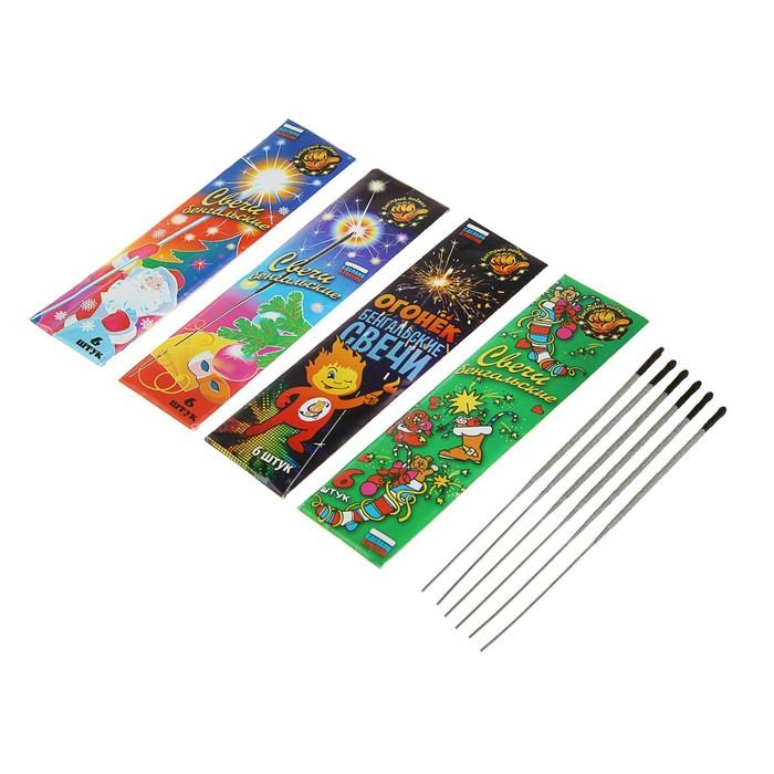 Свеча бенгальская 17,5см  в пакете 6 шт