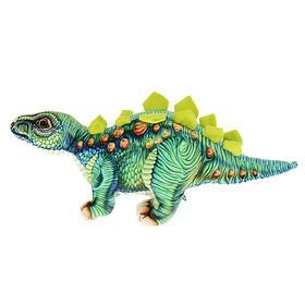 Мягкая игрушка «Динозавр Стегозавр», цвет зелёный, 38 см