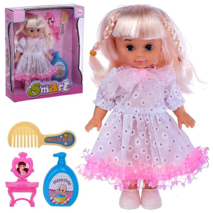"""Кукла """"Алина"""" в платье, с аксессуарами"""