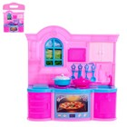 """Playing a set of """"Kitchen"""" with accessories, MIX"""