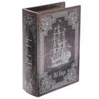 """Шкатулка-книга дерево """"Голландский корабль"""" 16х11х4,5 см"""
