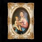 """Картина маслом (ручн.работа) """"Дева с младенцем на руке"""" в прям-ом багете (полистоун) 119х90 см 235"""