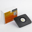Прожектор светодиодный Ecola Light, 20,0 Вт, 4200K, 220 В, IP65