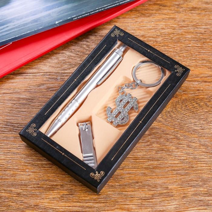 Набор подарочный 3в1 (ручка, кусачки, брелок доллар)