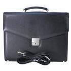 Портфель мужской, наружный карман, цвет чёрный