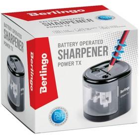 Точилка электрическая 2 отверстия Berlingo Power TX, с контейнером, чёрная