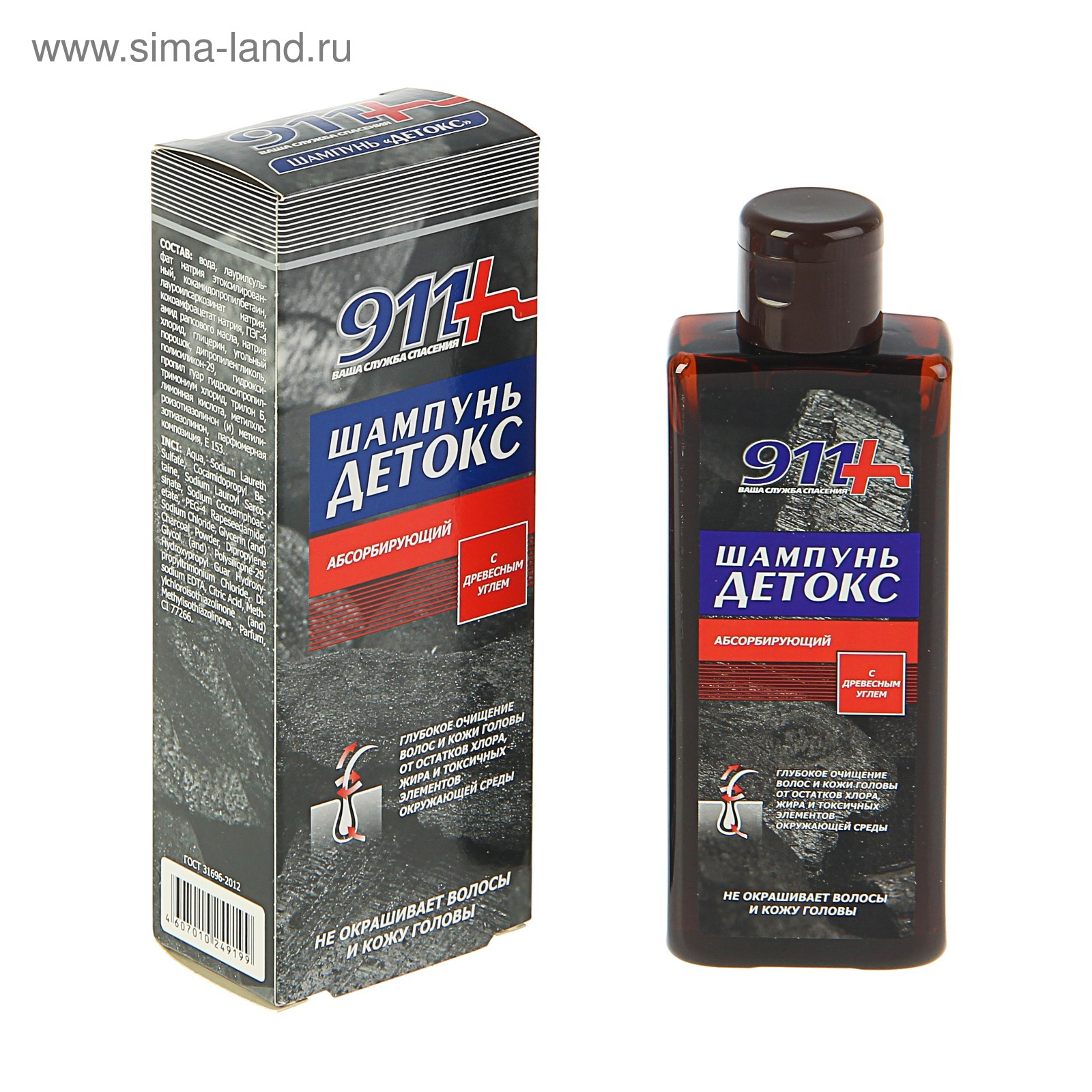 Шампунь дегтярный при себорее-псориазе-перхоти мл купить по цене в Москве -
