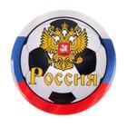 значки футбольной тематики