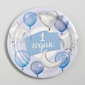 """Plate paper """"1 year"""", stars and balls blue, 18 cm"""
