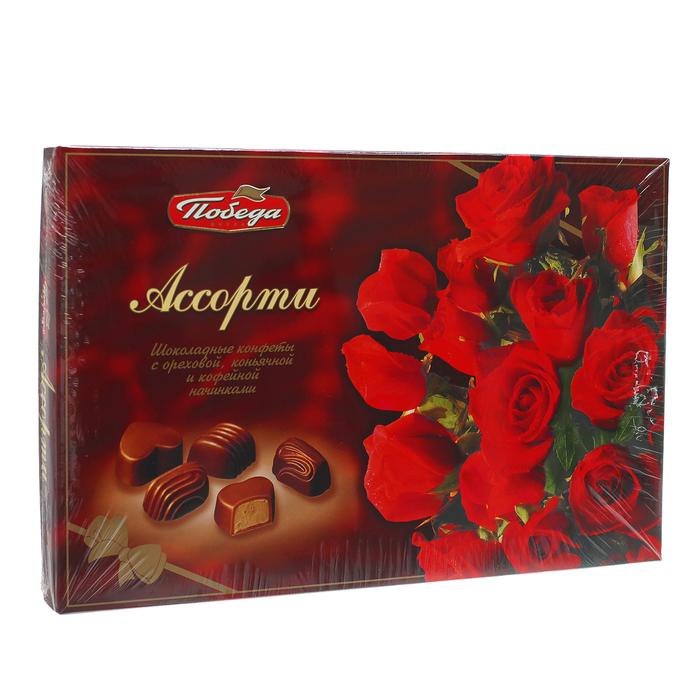 """Конфеты шоколадные """"Ассорти"""" (красн.), 200г"""