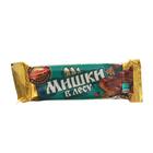"""Шоколад молочный с начинкой и вафельной крошкой """"Мишки в лесу"""", 30г"""