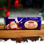 "Шоколад ""Молочный 37% какао"", 25г"