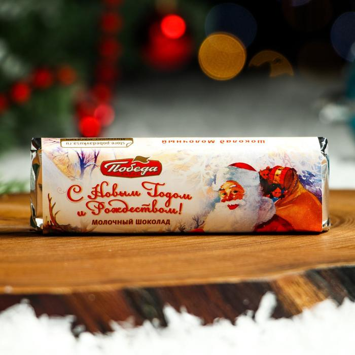 "Купеческий Курган, Шоколад ""Молочный 37% какао"", 25г"