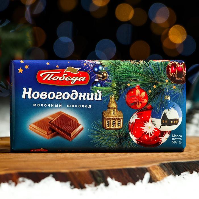 "Купеческий Курган, Шоколад ""Новогодний"", 50г"