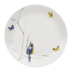 Тарелка обеденная Primavera, 24,5 см