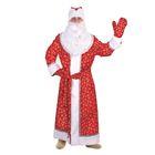 """Карнавальный костюм Деда Мороза """"Серебряные снежинки"""", атлас, шуба, шапка, пояс, варежки, борода, мешок, р-р 52-54, рост 182 см"""