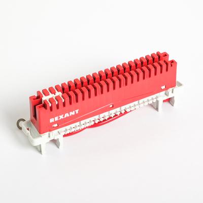 Плинт Rexant 04-0123, 8 pin, с заземлением