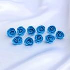 """Набор цветов для  декора """"Роза"""", из фоамирана, D=2 см, 10 шт, синий"""
