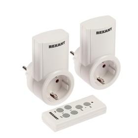 Комплект умных розеток Rexant 10-6025, радиоканал, 2 розетки