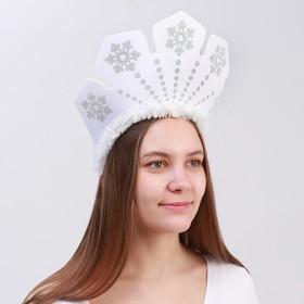Кокошник «Снежная королева»