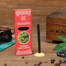 """A set of traditional Russian spices """"Wormwood"""", 7pcs + stand 1884858"""