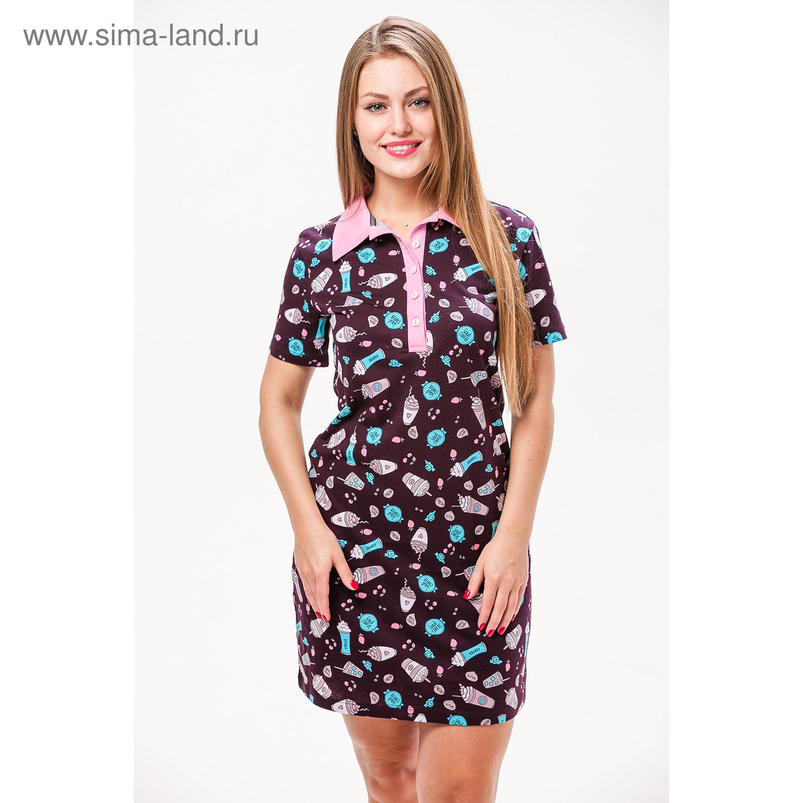 d4dbca1e8eff Платье женское М-813 1-09 цвет баклажановый розовый, р-р 44 (2881655 ...