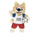 "Мягкая игрушка ""Волк Забивака"", 18 см, 2018 FIFA World Cup Russia™"