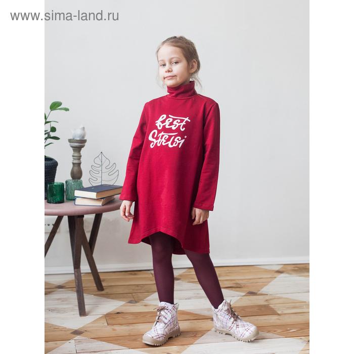 Платье для девочки, рост 104 см, цвет бордовый 314-1653
