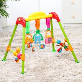 Игровой центр с погремушками «Малыш»