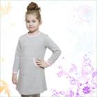 Платье для девочки, рост 104 см, цвет серый 314-16113