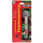 Термометр толстый KW Glass Thermometer (blister card)