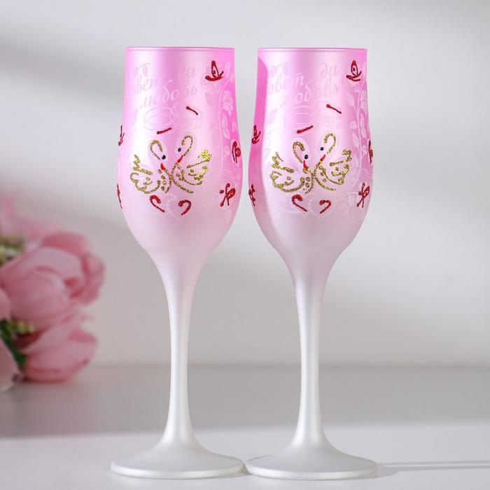 Набор свадебных бокалов 2 шт для молодых «Совет да любовь»  200мл,цвет розовый
