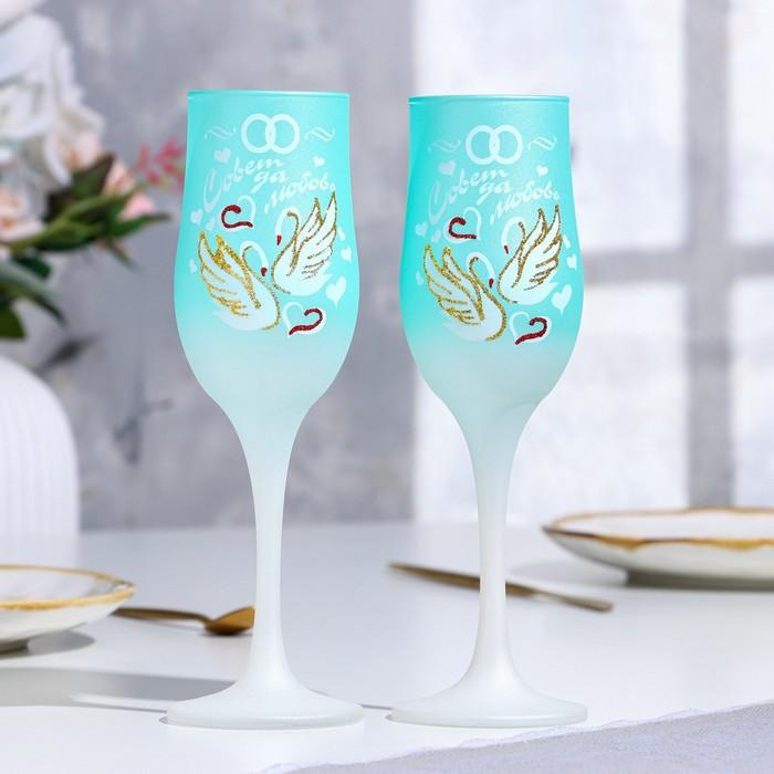 Набор свадебных бокалов 2 шт с росписью «Совет да любовь» 200 мл, цвет голубой
