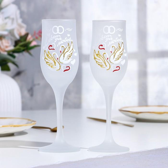 Набор свадебных бокалов «Совет да любовь» 200 мл, белый - фото 652417