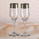 Набор свадебных бокалов 2 шт «Греческие» с золотой окантовкой 200 мл