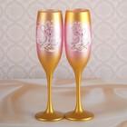 Набор свадебных бокалов «Совет да любовь» с росписью, золотисто-розовый