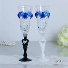 Набор свадебных бокалов  с лепниной, бисером и с сердцем на ножке, синий