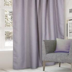 Штора портьерная Этель «Натура», размер 135х270 см, цвет серый