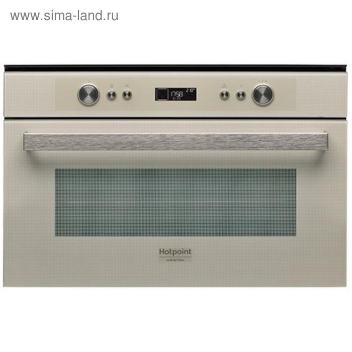 Микроволновая печь Hotpoint-Ariston MD 764 DS HA, 31 л, бежевый
